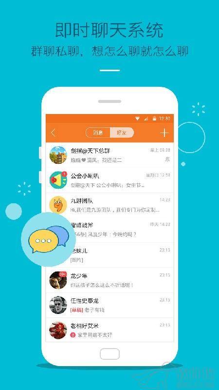uc应用商店app