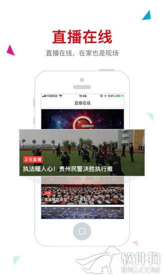 5.0版动静新闻app软件下载