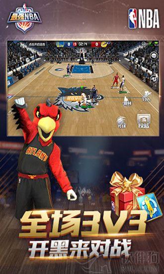 最强NBA手游app