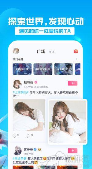 有乐app2020官方最新版下载