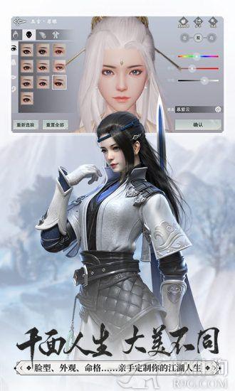 一梦江湖无限元宝版app