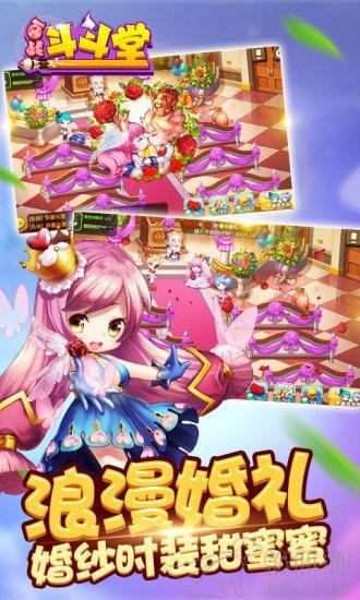 百战斗斗堂破解版官方版app