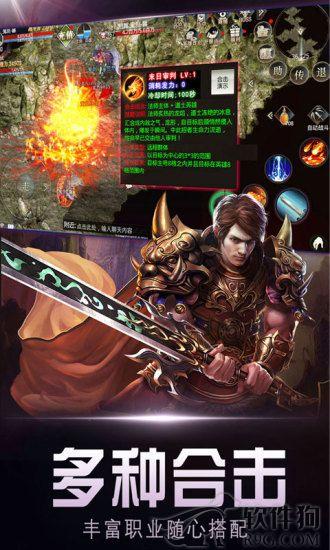 暗黑世界传奇手机版游戏下载