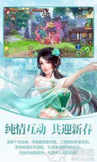 天龙八部手游app