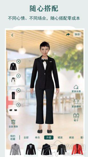 网络虚拟试衣间软件