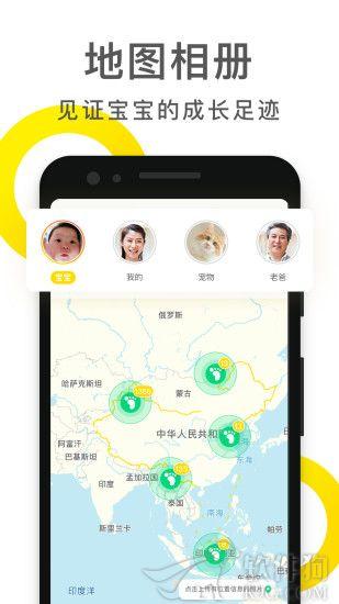 时光小屋app最新版下载安装