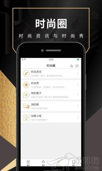2020最新版试衣到家app