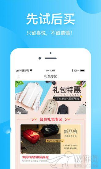 朵拉试衣间app