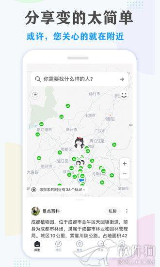 街边app软件免费下载