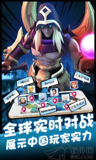 卡拉希尔战记手游app