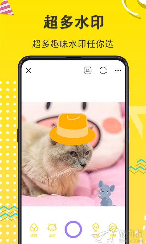 宠物相机最新版本下载安装