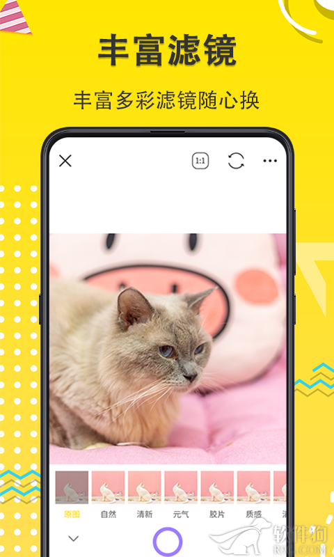 宠物相机app软件