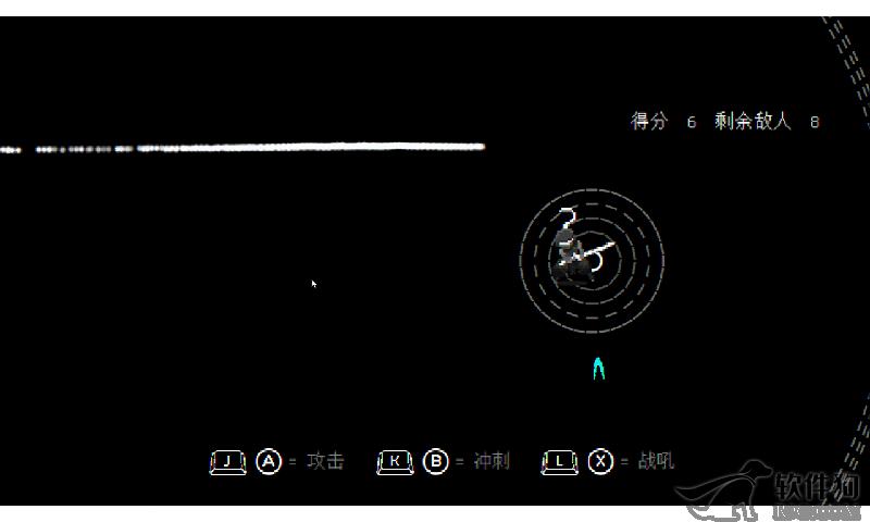 盲剑2最新版本手机游戏下载