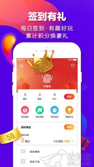 闲拍app腾讯版下载