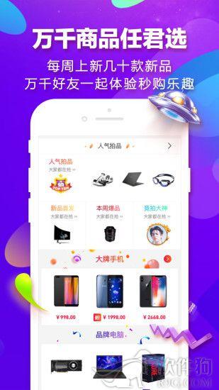 闲拍app官方最新版本免费下载