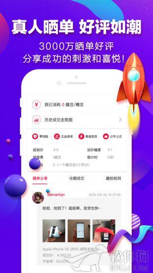 闲拍app赚钱购物软件