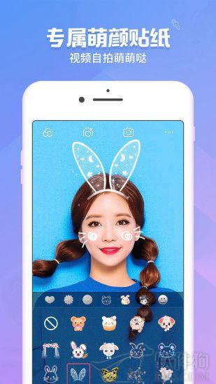 美咖相机app免费下载