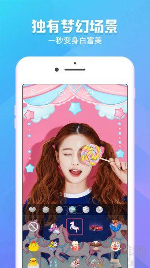美咖相机app软件