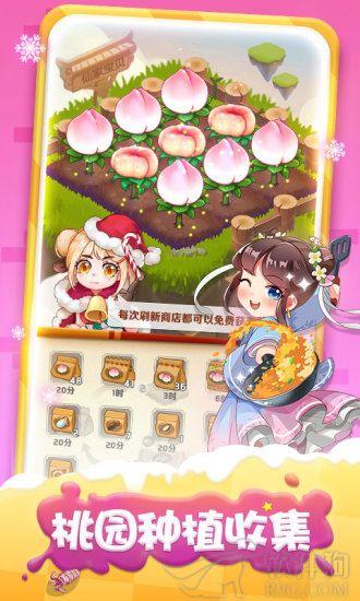 魔幻厨房官方安卓版免费下载