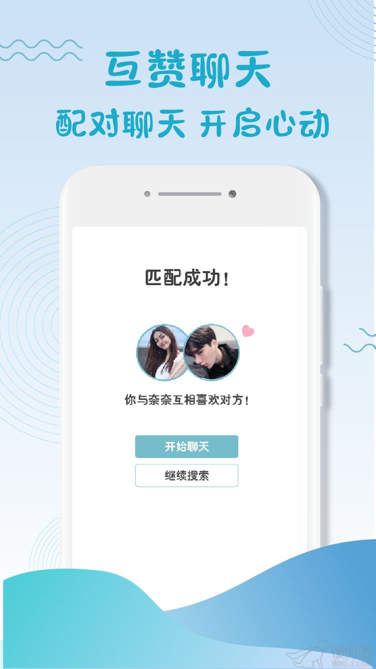 蜜羽app免费下载安装