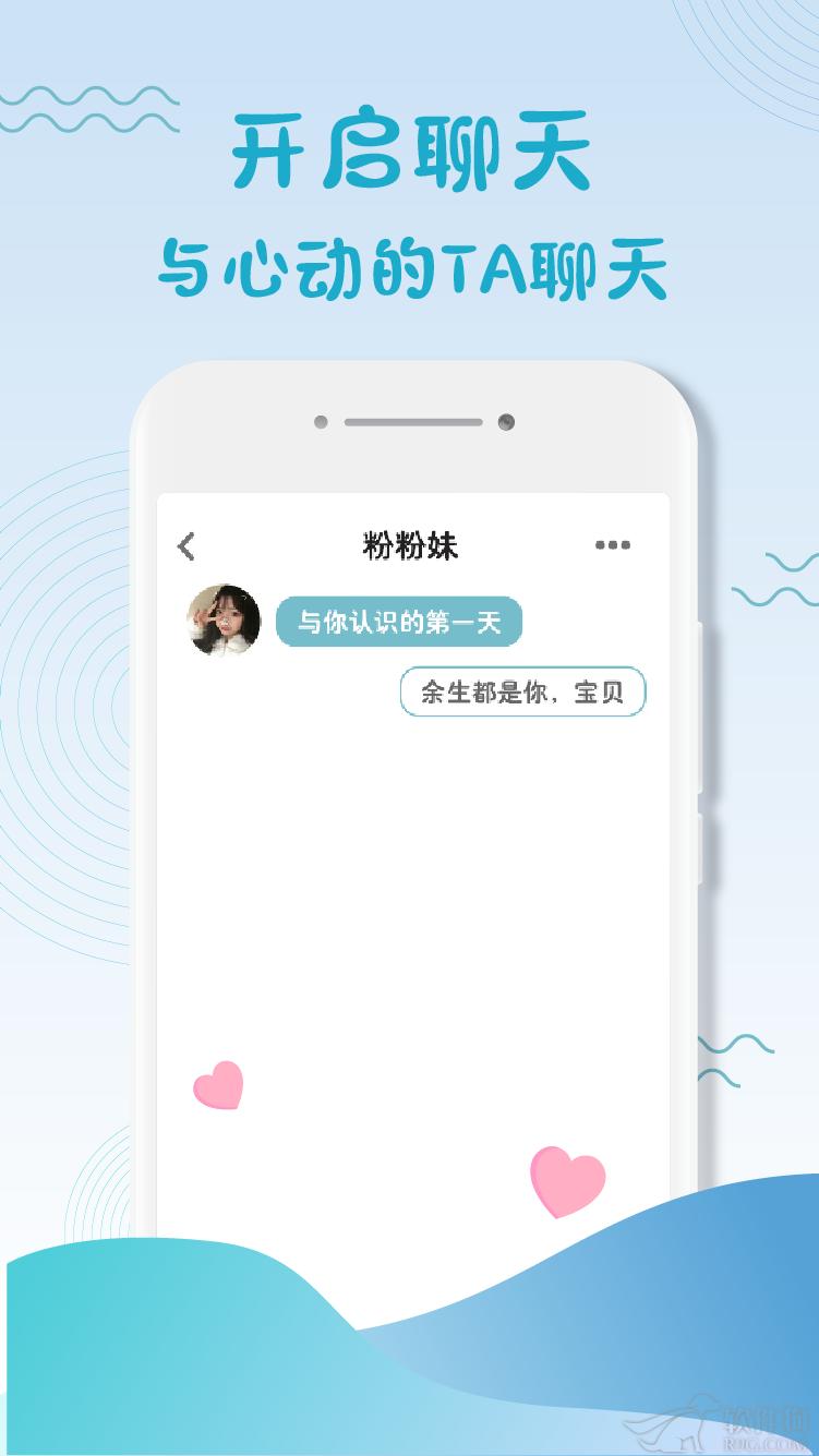 蜜羽app
