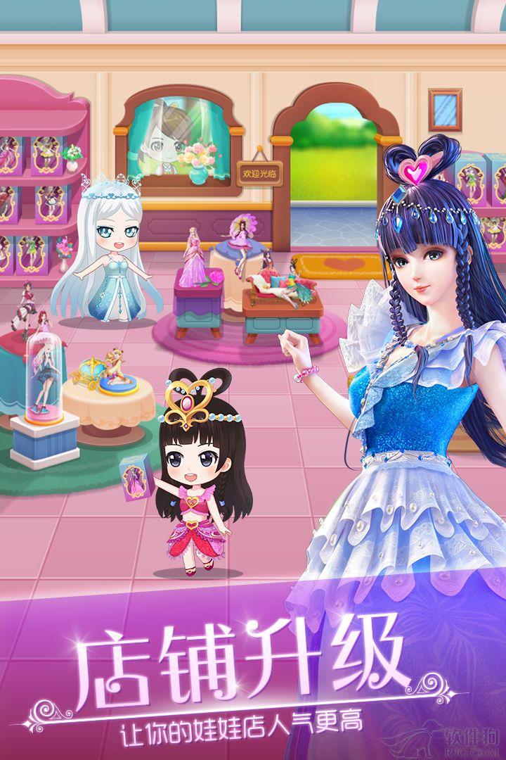 叶罗丽娃娃店手游最新版下载安装
