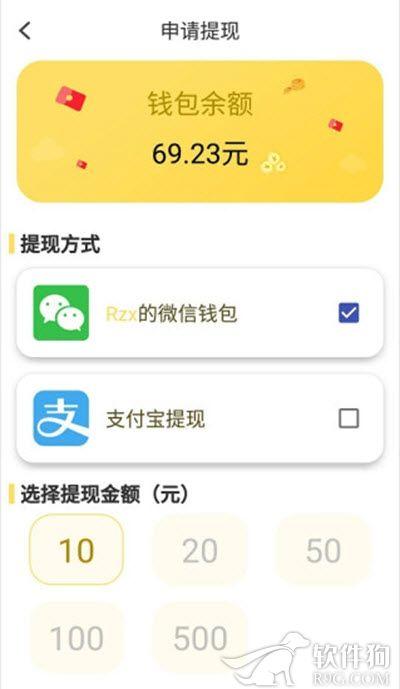 索罗金财富手机赚钱app