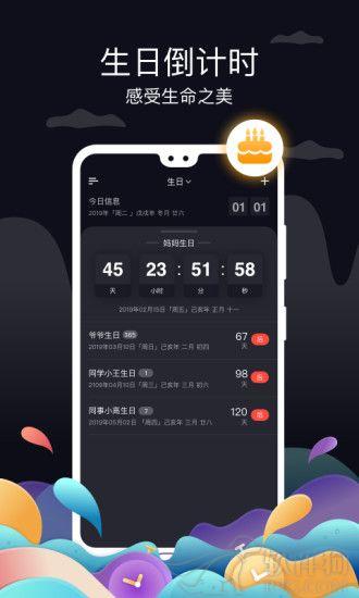 小时光app软件下载安装