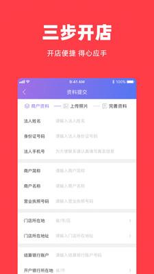 非常优惠app官方最新版本