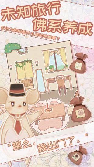 花店物语游戏安卓最新版本