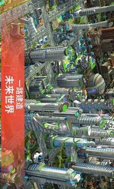 模拟城市建设无限金币版免费下载