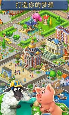 模拟城市建设内购破解版下载