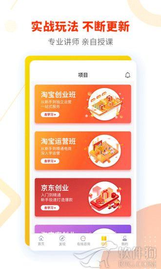 奋斗龟app官方安卓版下载