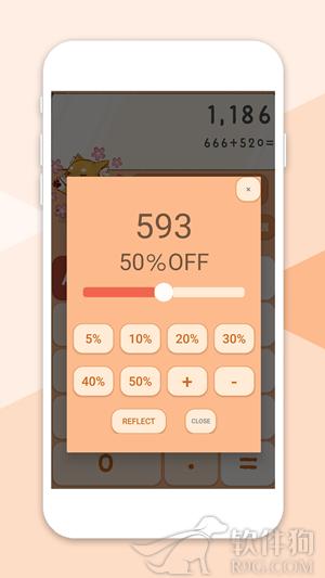 魅力计算器app手机版免费下载