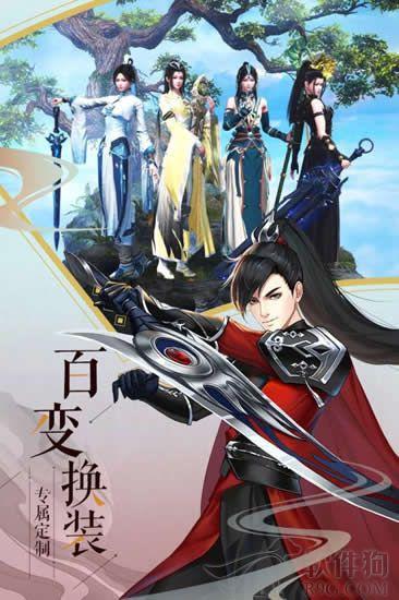 遮天剑流浪剑客官方最新版免费下载