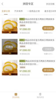 汽车公元app