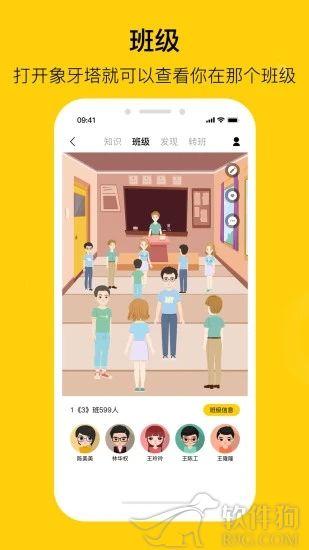 陌搭社交app最新版本