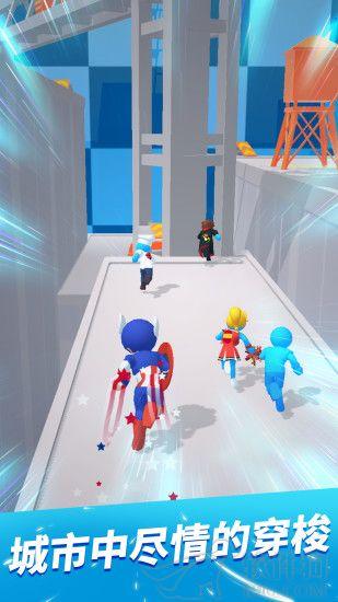 无限跑酷手机游戏