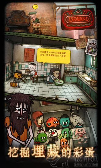 南瓜先生2九龙城寨手机游戏