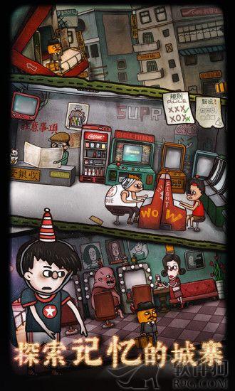 南瓜先生2九龙城寨官方版下载