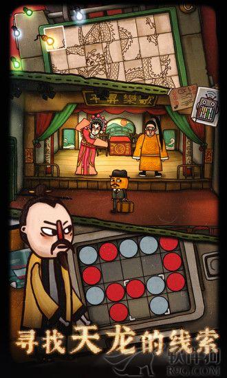 南瓜先生大冒险九龙城寨