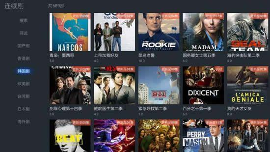 破解视频合集TV版软件免费下载