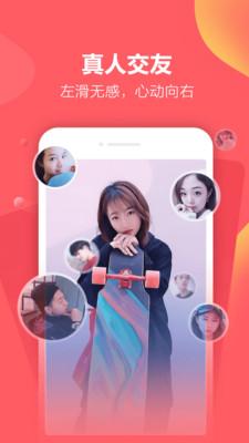 怡玩app手机版