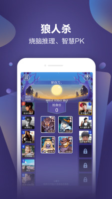 怡玩app安卓最新版