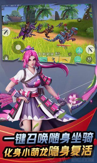 孤岛先锋游戏免费下载