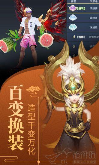 剑舞龙城游戏官方下载