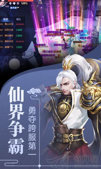 剑舞龙城2020最新版本下载