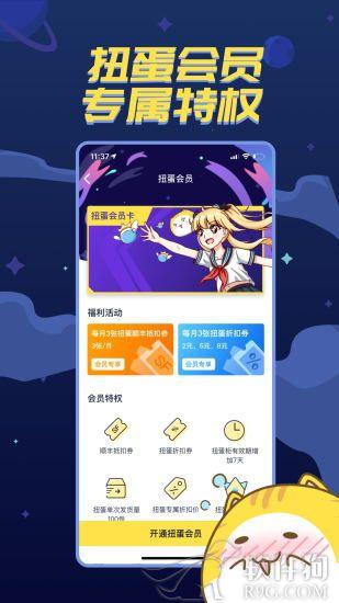 喵特app官方最新版本