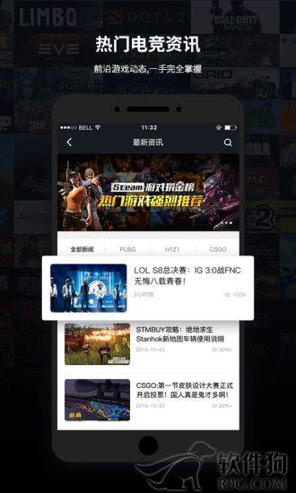 stmbuy交易中心app