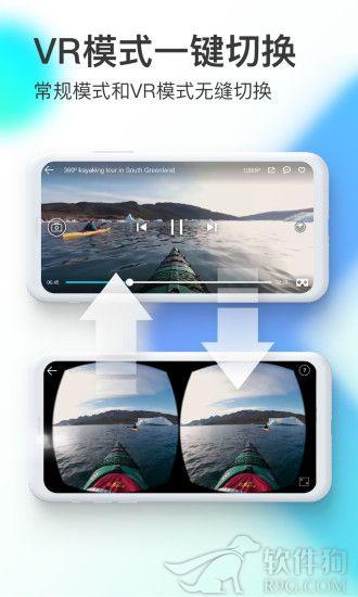 VeeR app软件